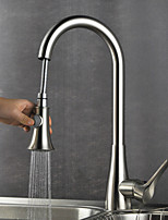 Kitchen Faucet Contemporary Pullout Spray/Sidespray/Pre Rinse Brass Nickel Brushed