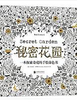 secrète chasse au trésor et jardin livre de coloriage pour les enfants adultes à soulager le stress tuer le temps graffiti carnet de