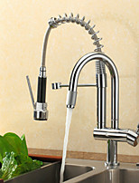 Single Handle Solid Brass  Kitchen Faucet with Two Spouts (Chrome Finish)