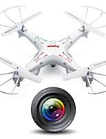 Original SYMA X5C Quadrocopter Drone 2.4GHz 4CH 6Axis drone with 2MP HD Camera Quadcopter with 4GB TF Card
