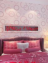 nouvelle rainbow ™ contemporaine cercle de la mode déco papier mural art de tapisserie murale art non-tissé de tissu