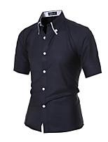Men's Short Sleeve Shirt , Cotton Blend Casual / Work / Formal / Sport / Plus Sizes Pure
