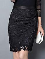 Women's Lace Stitching Fashion Skirts
