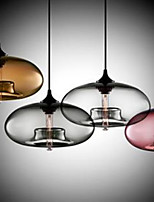 The Circular Glass Chandelier