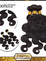10-28 inch 100% RAW Virgin Brazilian Remy Human Hair Extensions Wavy Weave Weft Bundle #1B (22