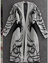 Women's Character Gray Cardigan , Sexy Long Sleeve