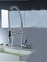 Contemporary Single Handle Chrome Finish Pull-Out Spray LED Kitchen Faucet with 3 Color Changing