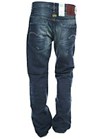 G-star new radar low loose jeans, waist 29, length 34