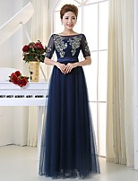 Formal Evening Dress - Dark Navy Ball Gown Bateau Floor-length Chiffon