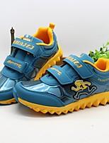 BOY - Sneakers alla moda - Comoda - Finta pelle