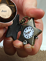 Personalized Gift Alloy Star Shaped Watch Engraved  Key Buckle