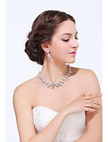 Women's Silver / Alloy Jewelry Set Rhinestone