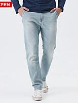 LEEPEN New Autunm Men's Slim Pencil Light Color Jeans.