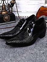 Men's Shoes Amir Limited Edition Oriental Temperament Cosplay Nightclub/Party & Evening Leather Oxfords Black/Wine