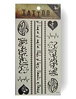 King Horse® Temporary Tattoo RF64 5sheets  Wedding White Tattoo Stickers  Non Toxic/Wedding /Hawaiian  20.5*10cm Flower