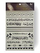 King Horse Tattoo Stickers Non Toxic / Tribal / Hawaiian / Waterproof Flower Series Child / Women / Girl / Adult 5pcs