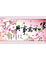 diy kit de ponto cruz, floral 165 * 75