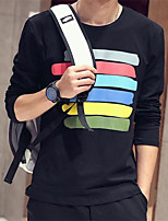 Men's Round Collar Stripes Fashion Shirt