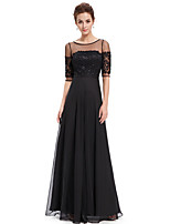 A-line Mother of the Bride Dress - Black Floor-length Chiffon
