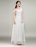 Formal Evening Dress - Ivory Sheath/Column V-neck Floor-length Chiffon