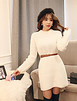 Women's Solid White / Khaki Dress , Casual Long Sleeve