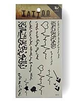 King Horse® Temporary Tattoo RF37 5sheets  Wedding White Tattoo Stickers  Non Toxic/Wedding /Hawaiian  20.5*10cm Flower