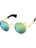 100% UV400 Round Vintage Mirrored Sunglasses
