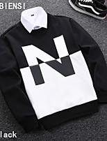 Korean hit color printing letters slim youth hoodies Metrosexual long sleeved T-shirt retro male personality