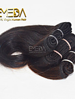 New Fashion 3pcs/set Human Short Hair Weave 80G Wet Wavy Natural Color #1B 8inch 6 colors availabe