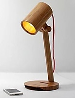 Geek Library Bamboo Qualitative The Soloist Desk Lamp