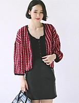 Women's Striped Blue / Red Cardigan , Vintage Long Sleeve