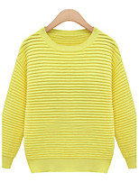 Women's Solid Yellow / Khaki / Beige Pullover , Sexy / Casual Long Sleeve
