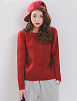 Women's Solid Red / Black / Brown / Gray Pullover , Casual Long Sleeve