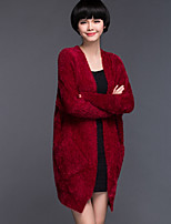 Women's Solid Blue / Red / White / Black / Yellow Cardigan , Casual Long Sleeve