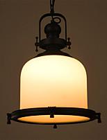 MAISHANG® Retro  Lamp  Rural Industrial