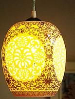 Luzes Pingente - Cerâmica - Lâmpada Incluída -Sala de Estar / Quarto / Sala de Jantar / Quarto de Estudo/Escritório / Quarto das Crianças