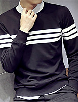 DMI™ Men's Round Collar Striped Casual Activewear