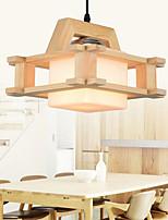Solid Wood Living Room Lamp