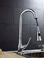 Kitchen Faucet Contemporary Pullout Spray Brass Brushed