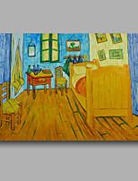 peinture à l'huile abstraite toile van peint à la main gogh chambre repro pétrole lourd déco maison un panneau