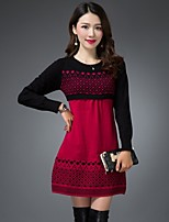 Women's Korean Patchwork Bump Color Loose Bottoming Pullover Knitwear Sweater Dress