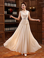Formal Evening Dress - Champagne A-line V-neck Floor-length Chiffon