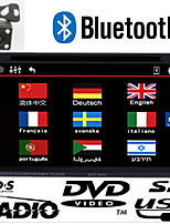 7 Inch TFT 2 Din Car DVD Player MP5/MP4 USB/SD Bluetooth FM/AM Radio Car Audio for BMW/Mazda/Opel/VW/Honda/Skoda/Golf