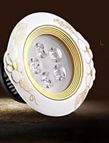 Spot LED Décorative Meizhichen 1 pièce Encastrée Moderne BA9S / 9005 3W 3 SMD 5730 100 LM AC 85-265 V