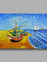 bateaux de pêche peints à la main peinture abstraite à l'huile en toile de Van Gogh repro pétrole lourd déco maison un panneau