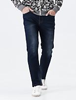 LEEPEN New Winter Men's Dark Color Elastic Waist Sporty Jeans.