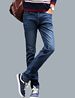 Men's Pure Long Sleeve Pant , Denim / Fleece Casual / Plus Sizes