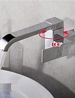 contemporaine laiton chromé rotatif