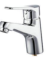 ENZORODI e Bathroom Basin Sink Faucet Tap Single-Handle Brass Chrome ERF193147C