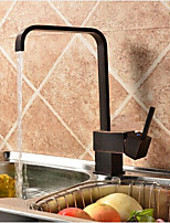 Kitchen Faucet Traditional Pre Rinse Brass Antique Bronze